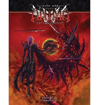 Dominus Exxet: Dominios del KI